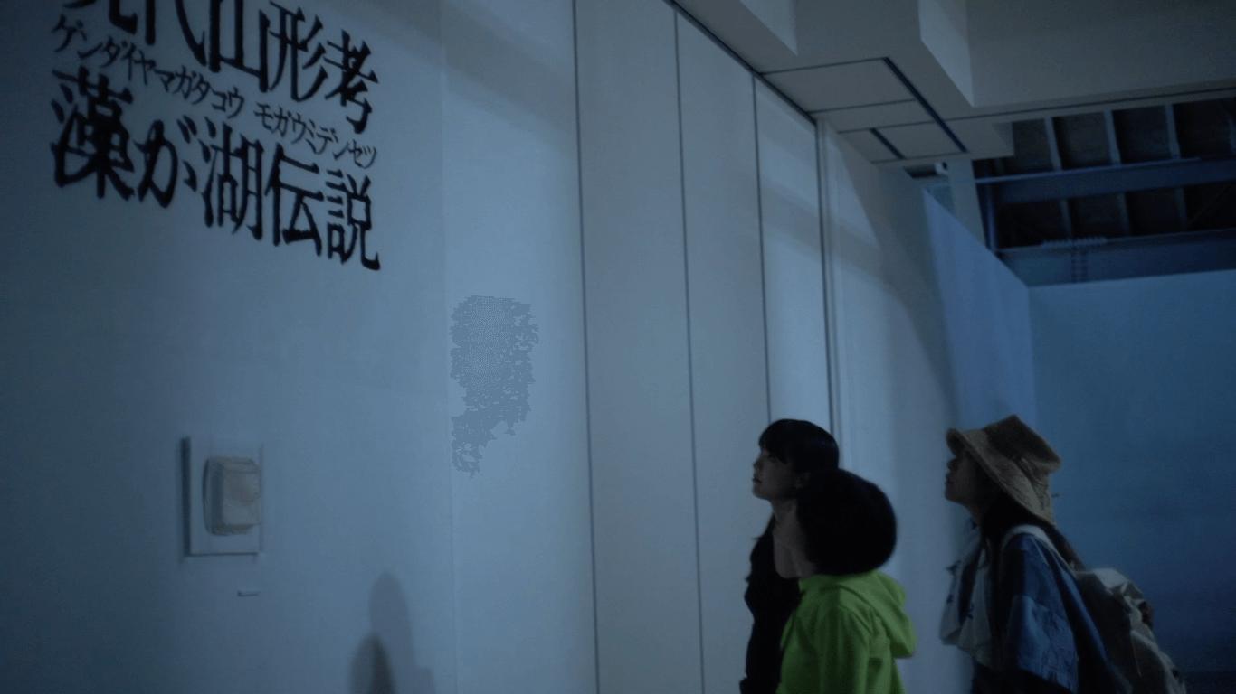 山形ビエンナーレ2020 演劇映像『ファウスト』第三幕「足」